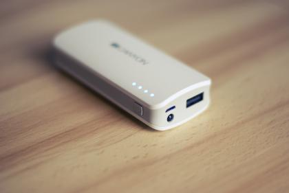 best tradeshow giveaways - branded power banks
